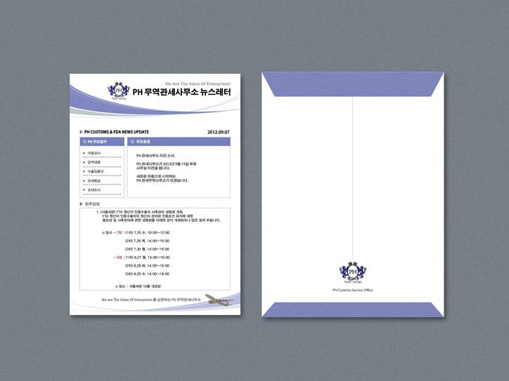 envelope_mailing